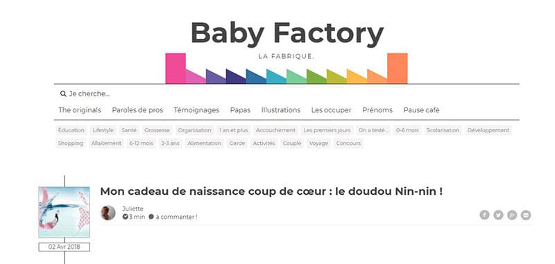 baby-factory-blog
